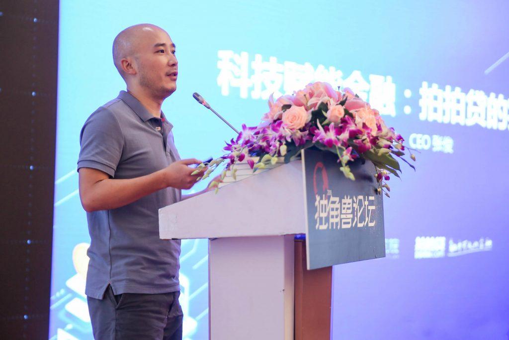 拍拍贷CEO张俊:科技赋能金融是实现普惠金融的最佳途径