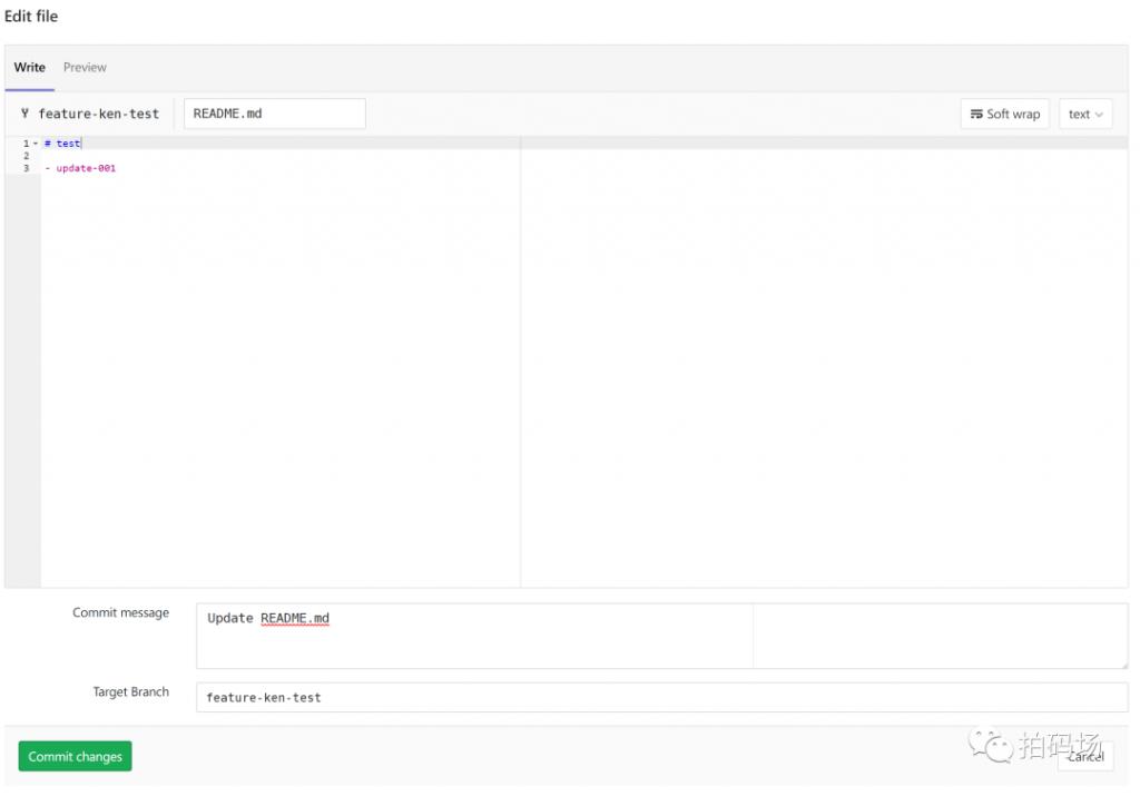 基于GitLab的Code Review指南